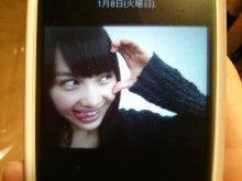 ももいろクローバーZ 百田夏菜子 オフィシャルブログ 「でこちゃん日記」 Powered by Ameba-1357644039568.jpg