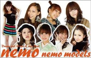 モデルになれる方法教えます!nemo社長本多利也(ほんだとしや)のニーモパパブログ-ホンダスキン