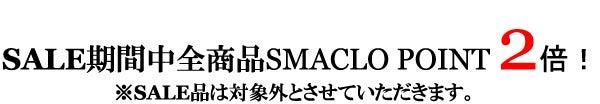 スマクロのスタッフブログ