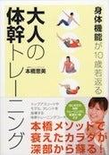 $本橋恵美オフィシャルブログ「本橋恵美からありがとう」Powered by Ameba