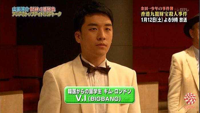 BIGBANG V.I ドラばらっ!出演キ...