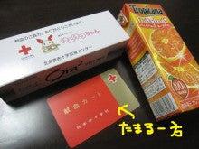 るぅのひとりゴトin函館 ☆人生FULL THROTTLE☆-カード