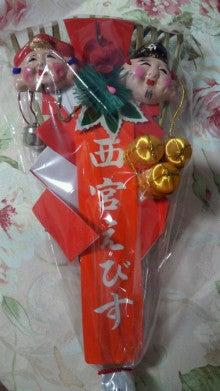 $大阪・京橋☆あなたのオーラを美しくいたします☆-2013011019110001.jpg