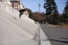 $vira skate news film.スケートボードと地球!-enya b/s ollie.