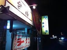 $いんたりうむ-DSC_0092.JPG