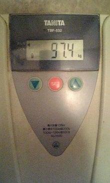 wellthebisonの体重測定して毎日さらすwellthebisonのあれ。-130110_090936.jpg