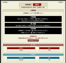 戦国IXAブログ-第4回豊臣防衛報告書