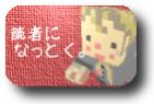 $はじめてのマインクラフト『はじクラ☆』ラピュタ・巨大建築物・ドット絵・スキン配布・壁紙