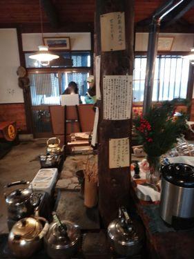 横浜発 驢馬人の美食な日々-Senningoya04