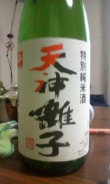 $ジイジイのつぶやき! -20121230144432.jpg