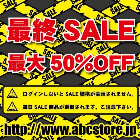 $ABC Store BLOG