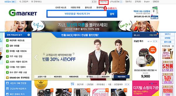 韓国個人輸入マニュアル-topgamen