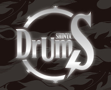 $Powered by Ameba-Drum S