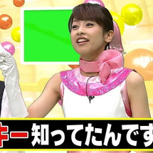 加藤綾子アナのエロい…