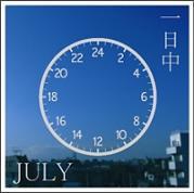 $JULYオフィシャルブログ「THE SOULIST」by Ameba