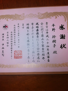 $大阪 仲人かあちゃんの人情結婚相談所 大阪 兵庫 京都を中心にお世話していますが 関東にも強いです。あなたの婚活大応援団