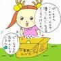 ピーちゃん後編(11…