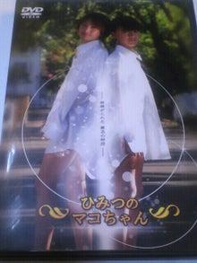 箱田友紀の『しあわせのピョンの間』-未設定