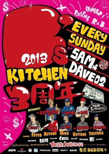 B's Kitchen @ SAM02 Official Blog