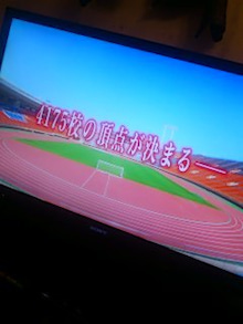 歌舞伎町ZERO☆麗乃ブログ-130112_1642~02.jpg