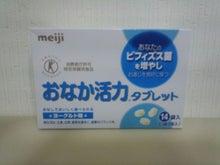 mai☆ブログ
