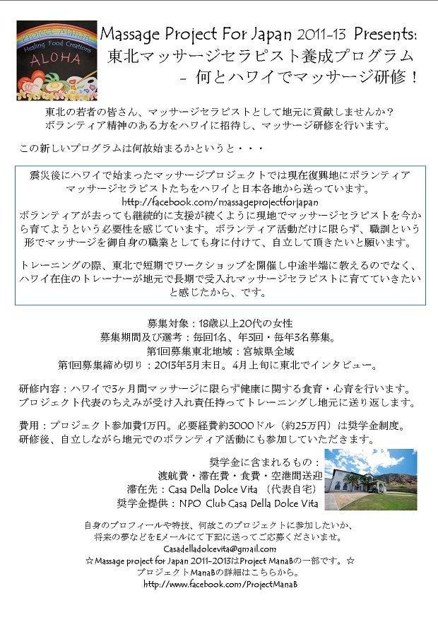 ハワイでお料理&カサの☆Cook Books Project☆