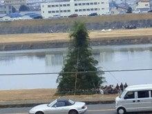 「びこう」の すまいるバンザ~イ-2013011312270000.jpg