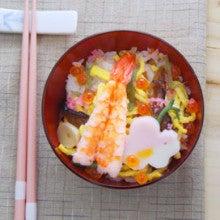 ちらし寿司簡単レシピ