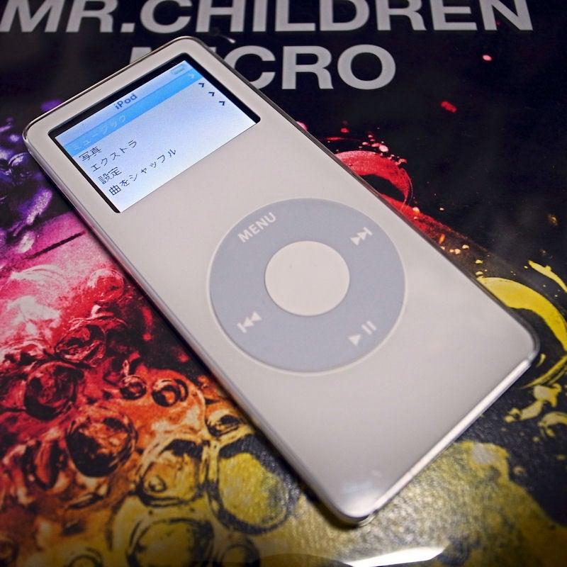 本町で働く会社員のアメブロ-iPod10
