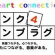 """""""heart con…"""