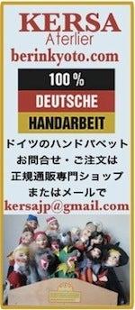 $育児 保育 教育 カウンセリング 人形劇 販促をパペットで遊ぼう 発想しよう ドイツ発ケルザ-ケルザ 通販 縦