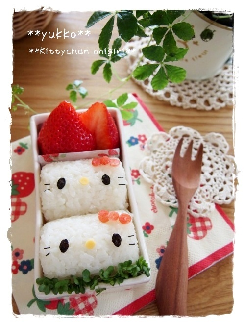 1000 images about hello kitty bento ideas on pinterest. Black Bedroom Furniture Sets. Home Design Ideas