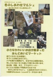 ZAKKA/Teshigoto 比奈の家