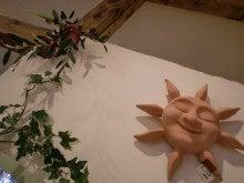 Flower-Agaryのブログ