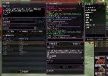 $アノ日ノ出来事-四海2