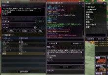 $アノ日ノ出来事-四海1
