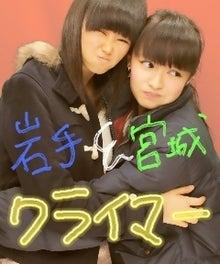 mai no blog-ファイル0024.jpg