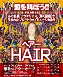 HAIR 1969