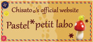 f-pallet のイベントBlog-ppl_br