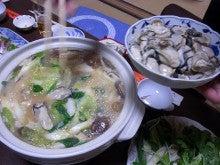 神戸のカラーリスト スタイリスト  トータル素敵プロデューサー☆みつこのブログ-美味しい牡蠣