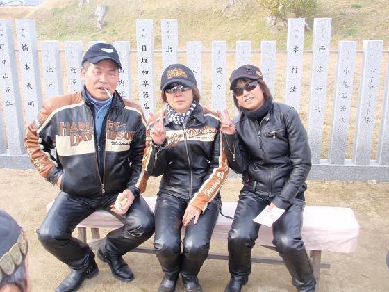 Shinとハーレー仲間-20130106-17