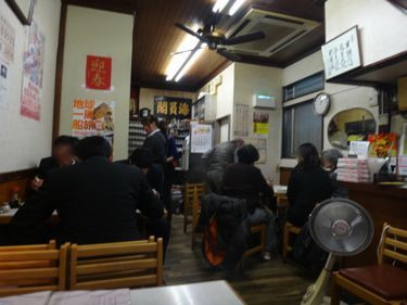 横浜発 驢馬人の美食な日々-Kaiinkaku02