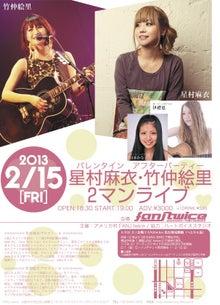$大阪でボイトレならココ!歌手デビューの道をサポート♪-2/15