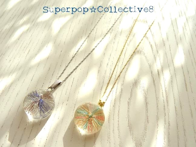 SUPERPOP☆COLLECTIVE8 *-金糸ペンダントトップ