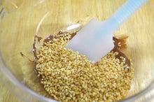 料理研究家YUKI(ゆき)の健康レシピ~食材の意外な効用・効能を知っていましたか♪~-炒り玄米のチョコバー