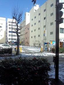 リフォーム 横浜 ~彩コーポレーションのスタッフ日記~-2013.01.15