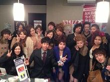 岡崎市のカラオケボックス【カラオケコミュニケーション】スタッフブログ