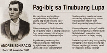 pagibig sa tinubuang lupa rizal reaction paper Philippine literature upon his arrival in spain a paper which became the vehicle thru which reforms in the government could be pagibig sa tinubuang lupa.