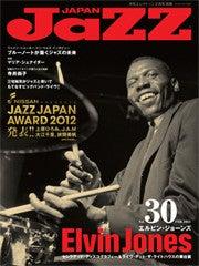 ジャズジャパン オフィシャルブログ-JJvol.30表紙画像
