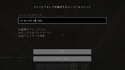 $はじめてのマインクラフト『はじクラ☆』